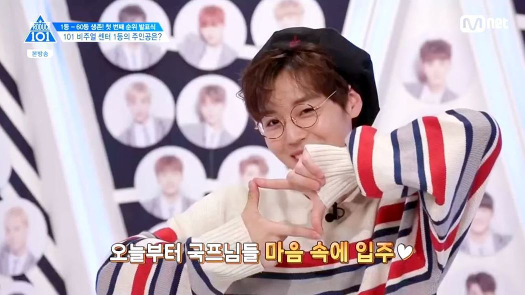 朴志訓在韓綜「Produce 101」的「收藏」手勢,登基今年韓國流行語第一名。...