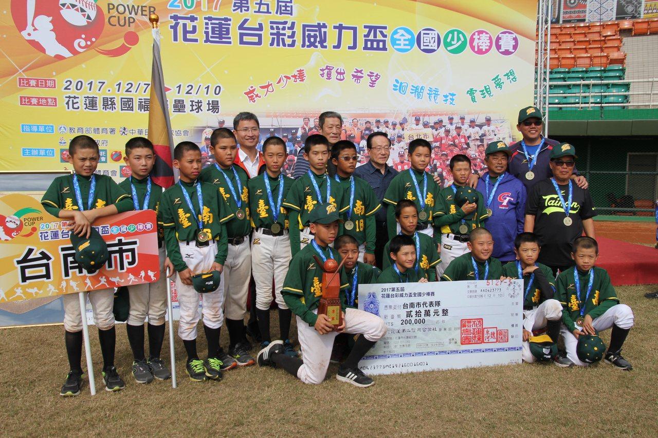 台南市獲得台彩威力盃季軍。記者葉姵妤/攝影