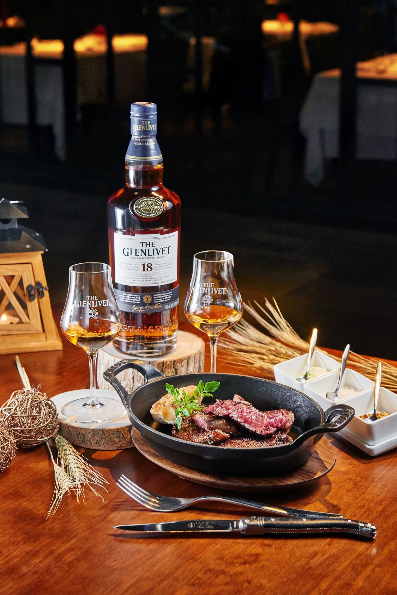 THE GLENLIVET格蘭利威18年單一麥芽威士忌客製化套餐。圖/台灣保樂力...