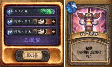 戰鬥圖騰這個被動寶藏對玉蓮幫的三個職業來說,幾乎是必選的寶藏。