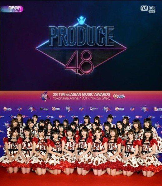 《Produce48》是將《Produce101》和AKB48的模式相結合的選秀