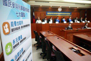 陳明呈/國民參審重建司法信任——解答對國民法官的疑問
