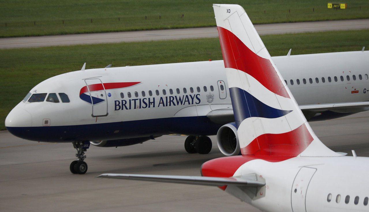 英國航空。路透