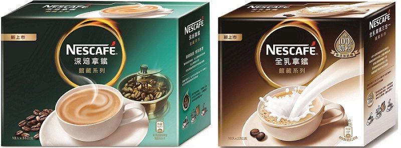 雀巢咖啡三合一館藏系列(10入裝),單盒特價149元,買1送1。 頂好超市/提供
