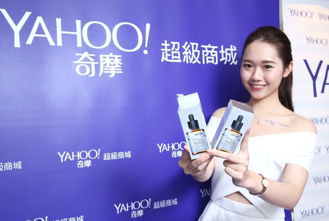Yahoo奇摩超級商城雙12期間,Dr.Wu指定商品買一送一。 Yahoo/提供