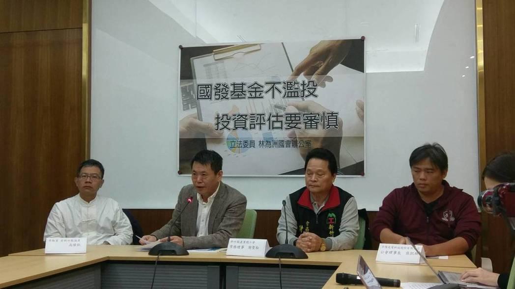 國民黨立委林為洲(左二)今(11)日召開記者會,指出昇陽光電公司在上月逕自資遣8...