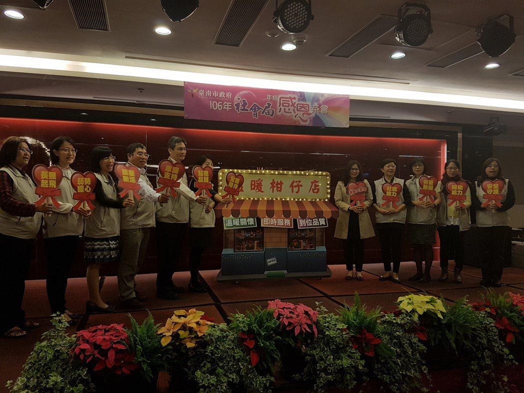 台南市社會局上午表揚捐助企業。記者修瑞瑩/攝影