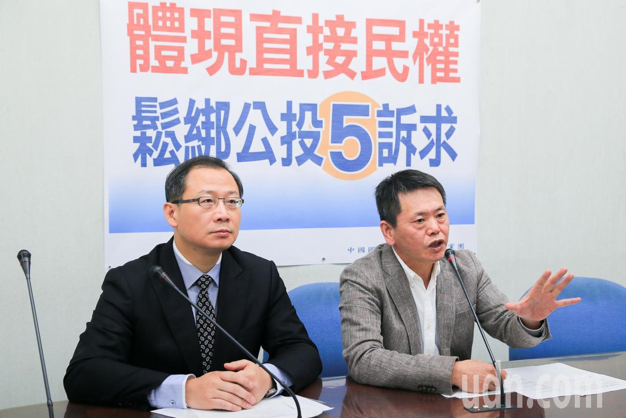 國民黨立院黨團書記長林為洲(左)與副書記長吳志揚(左)。記者林伯東/攝影