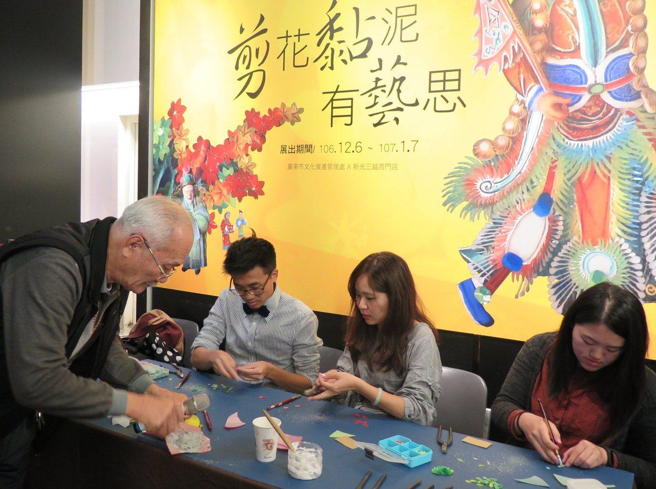 國寶級的古蹟修復「剪黏藝師」呂興貴(左)指導門徒剪黏手藝。 圖/新光三越提供