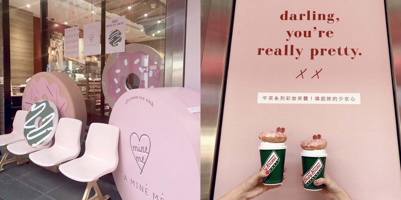Krispy Kreme攜手PAZZO搶攻女孩心。圖/PAZZO提供