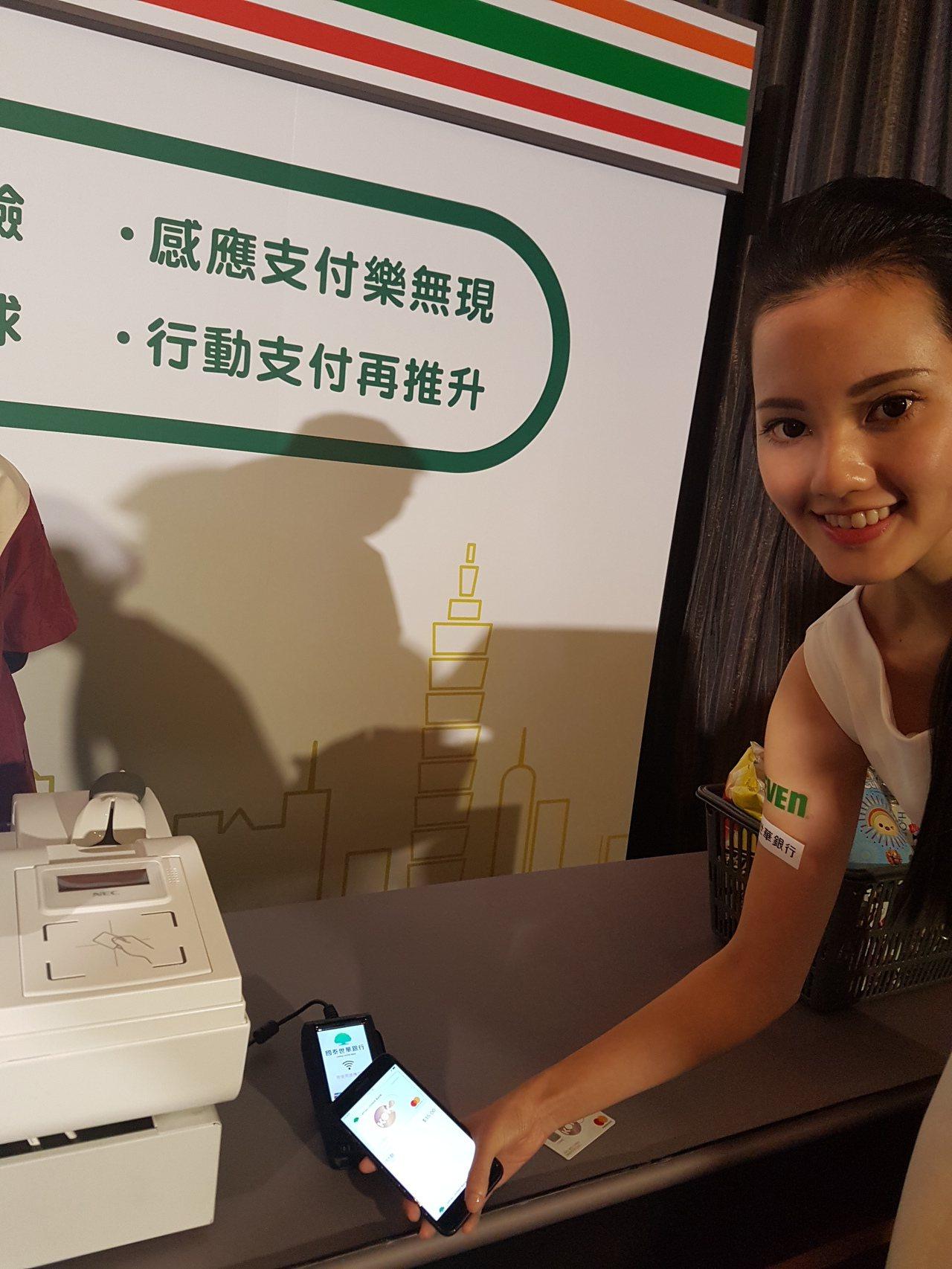 國泰世華表示,明年元旦起到1月30日,在統一超商以國泰世華信用卡「感應消費」,單...