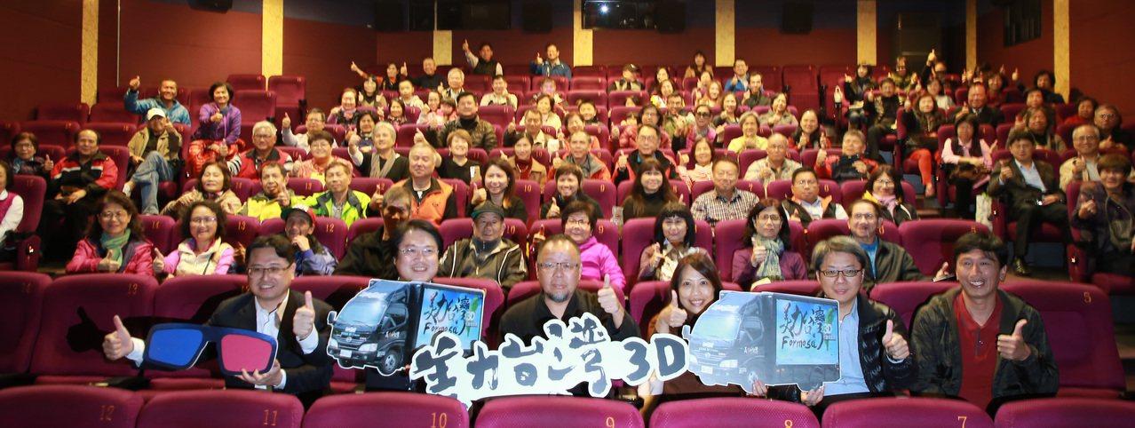 基隆市政府今天晚上在秀泰影城包場,放映《美力台灣3D》,用行動支持基隆之光曲全立...