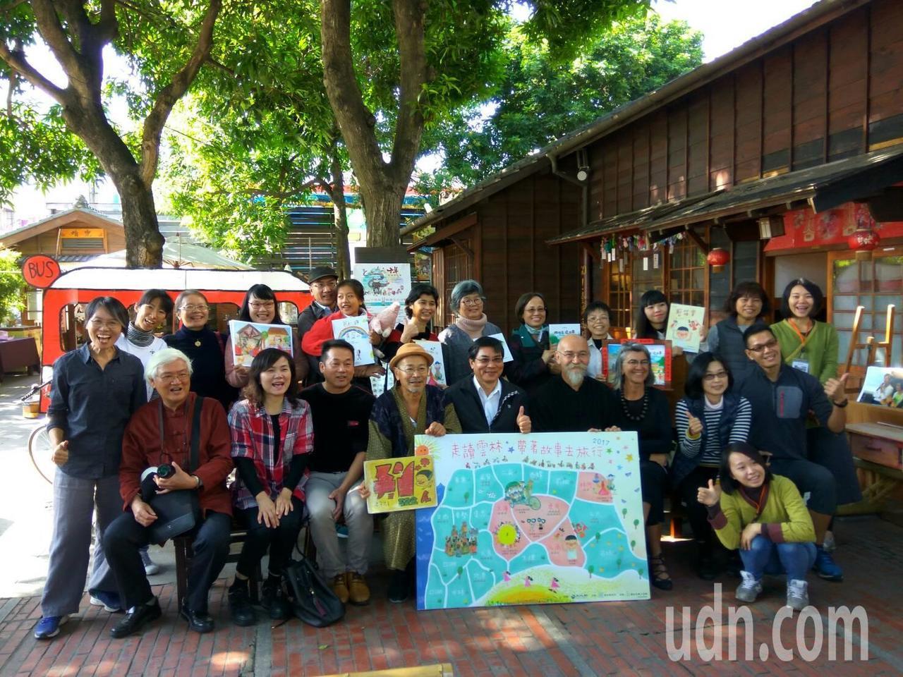 雲林故事館10歲生日記者會,國內外故事人聚一堂,分享喜悅。記者蔡維斌/攝影