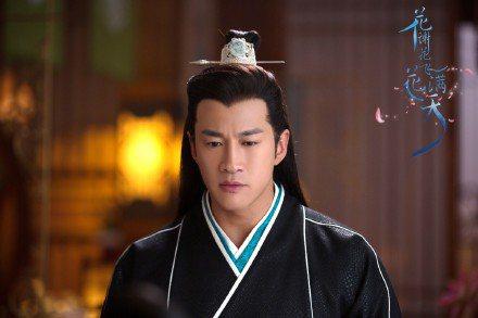 何潤東在「花謝花飛花滿天」飾演花家大公子「花滿天」。圖/CHOCO TV提供