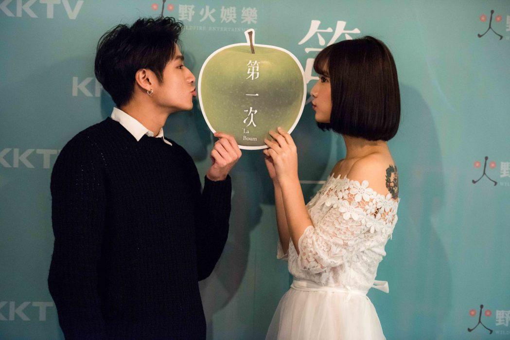 Nina曹婕妤(右)與黃禮豐主演「第一次」。圖/KKTV提供