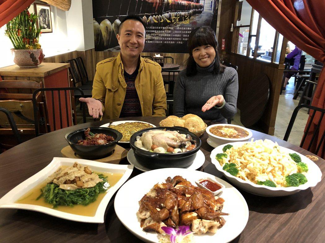 馬味之祖美食總經理李德愛夫婦,推廌的馬祖創意料理「紅麴養生年菜」美味上桌。記者宋...