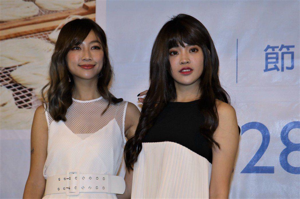 Yumi、Ria搭檔主持。圖/亞洲旅遊台提供