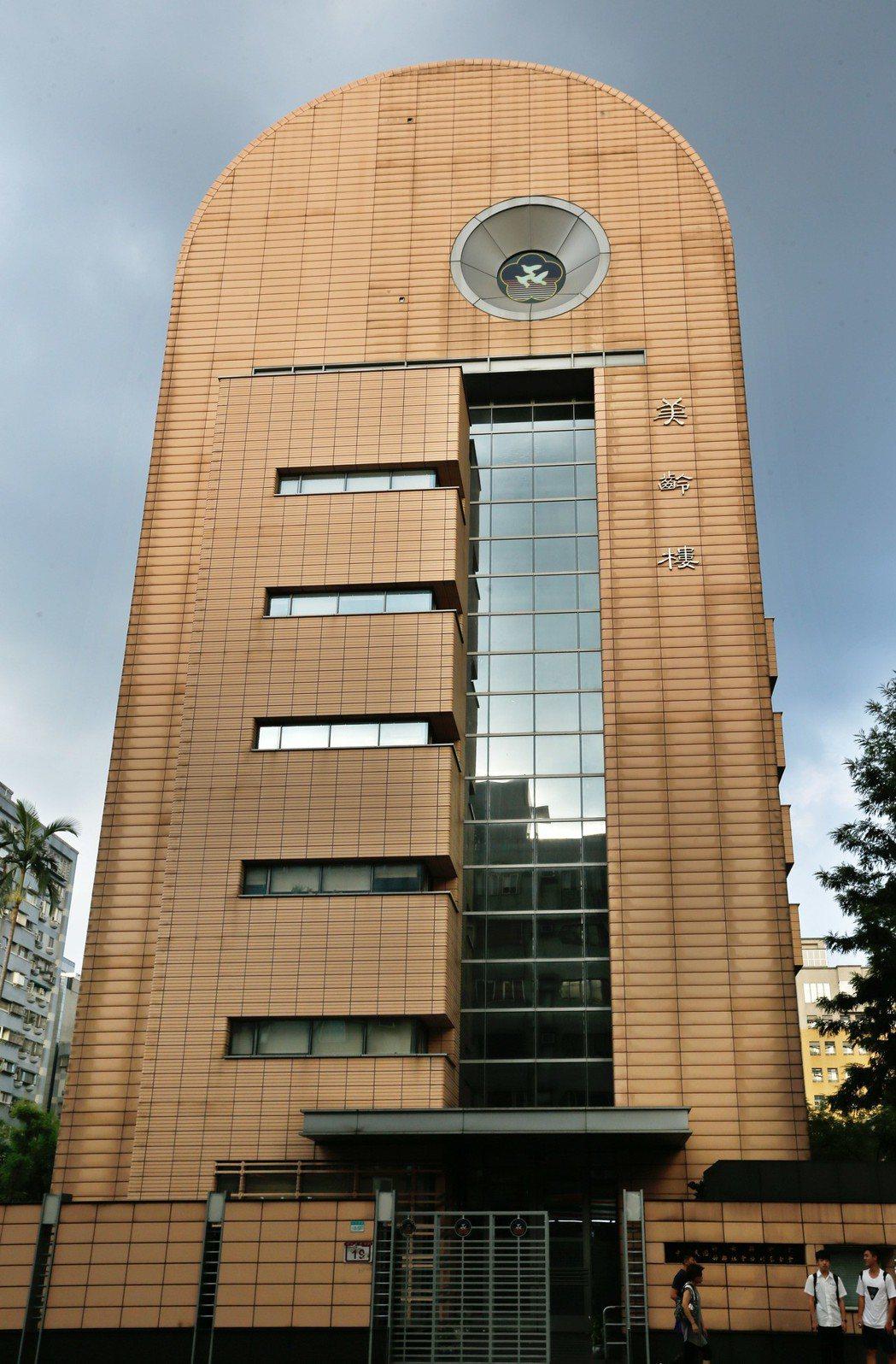 婦聯會大樓。報系資料照片