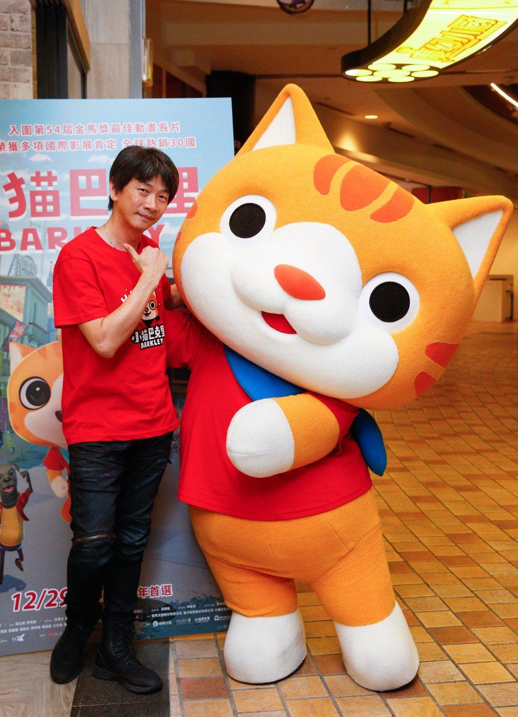 台灣原創動畫電影《小貓巴克里》即將上映,下午在京華城電影院舉行首場試片會,導演邱...