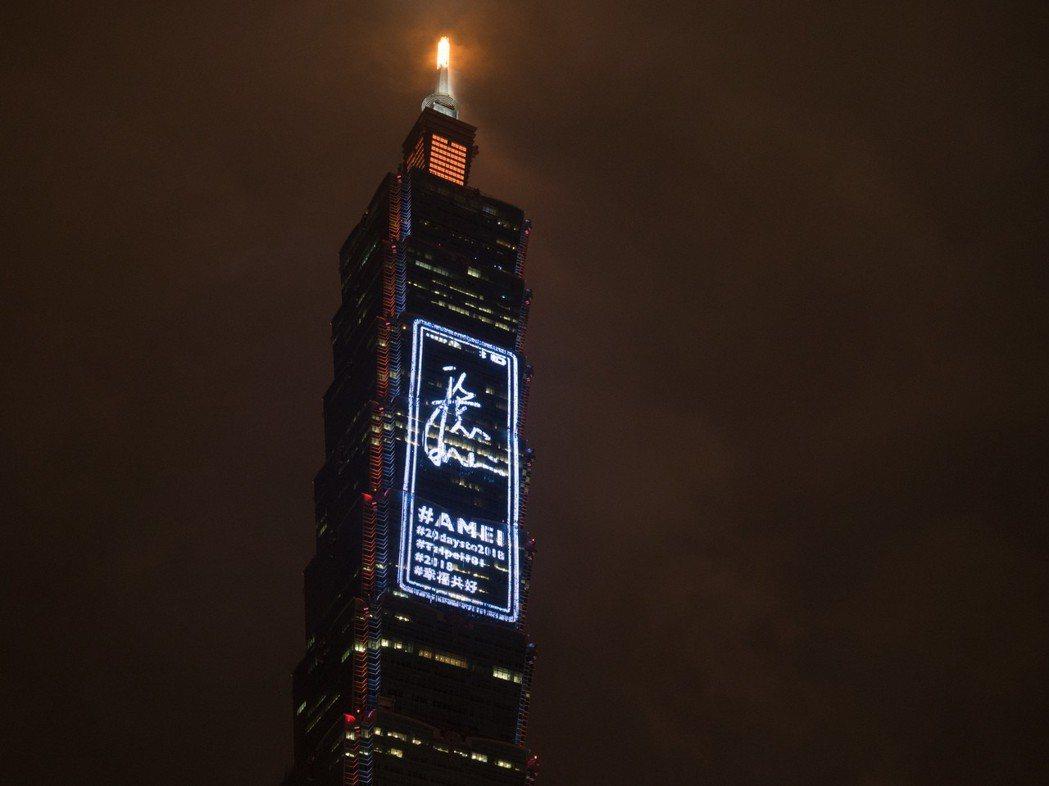 張惠妹12日在台北101螢幕上打出宣傳字樣。圖/EMI提供
