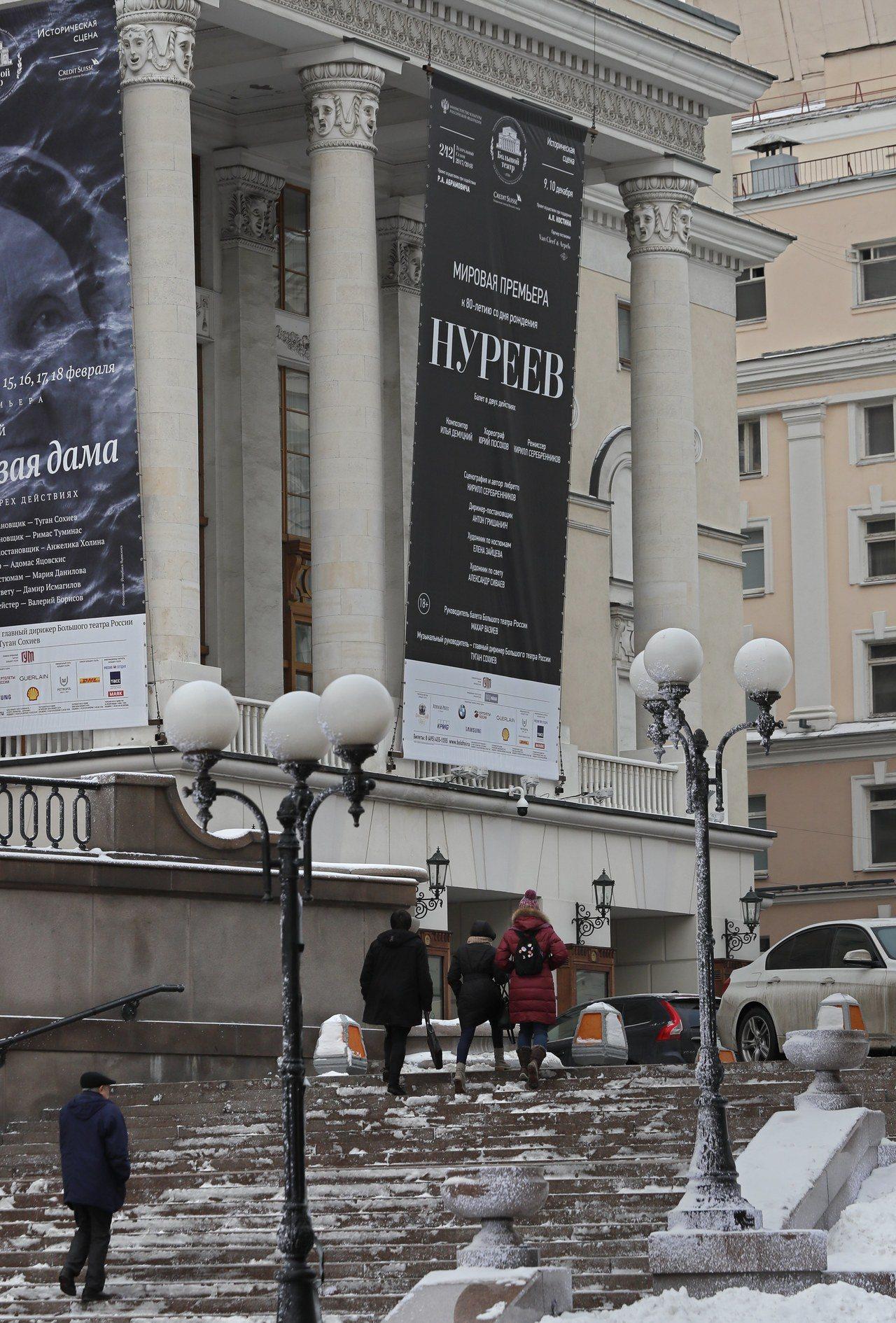 俄爭議同性舞劇「紐瑞耶夫」首演,導演仍遭軟禁。 歐新社