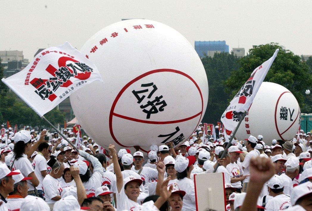 反公投入聯行動聯盟,2007年底在台北舉行「真愛台灣,反對公投入聯」活動,民眾滾...
