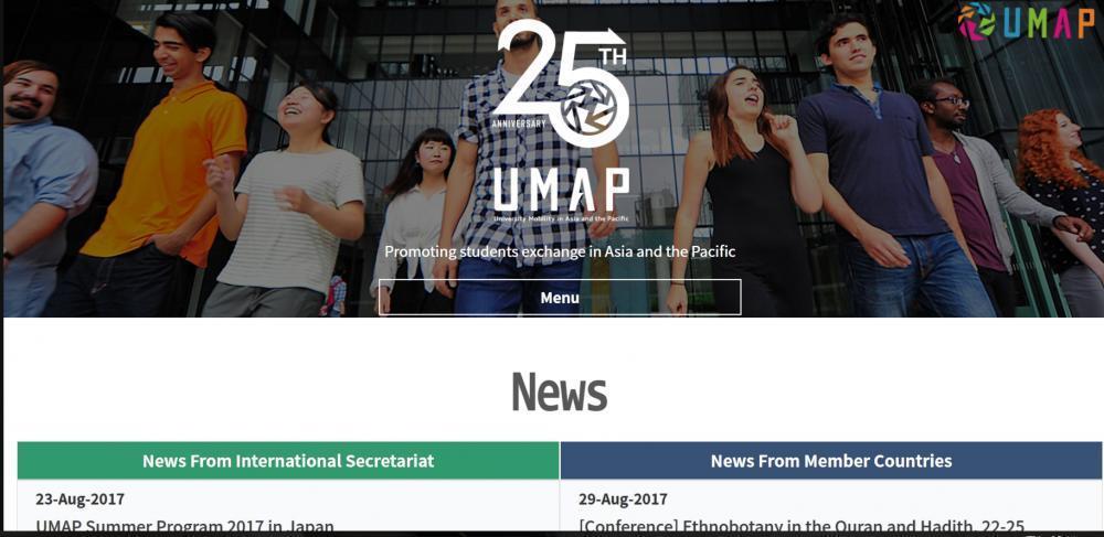 UMAP網站 /截圖自網站。