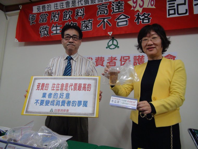 台灣消保會今天公布在高雄區隨意抽樣30家便當店,有知名連鎖店,也有個體戶店家,經...