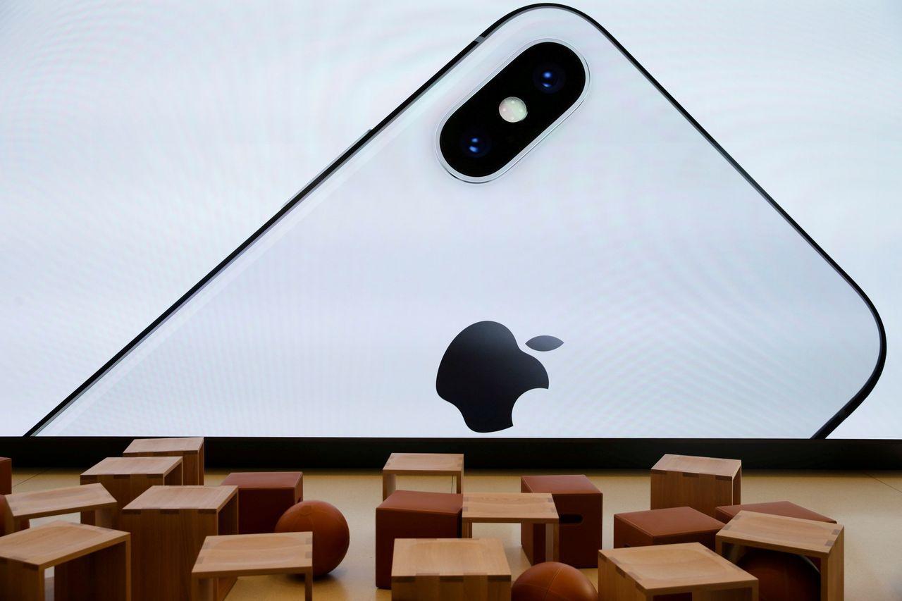 蘋果昨天大漲,分析師指蘋果減少零組件下單的報導不實。(路透)