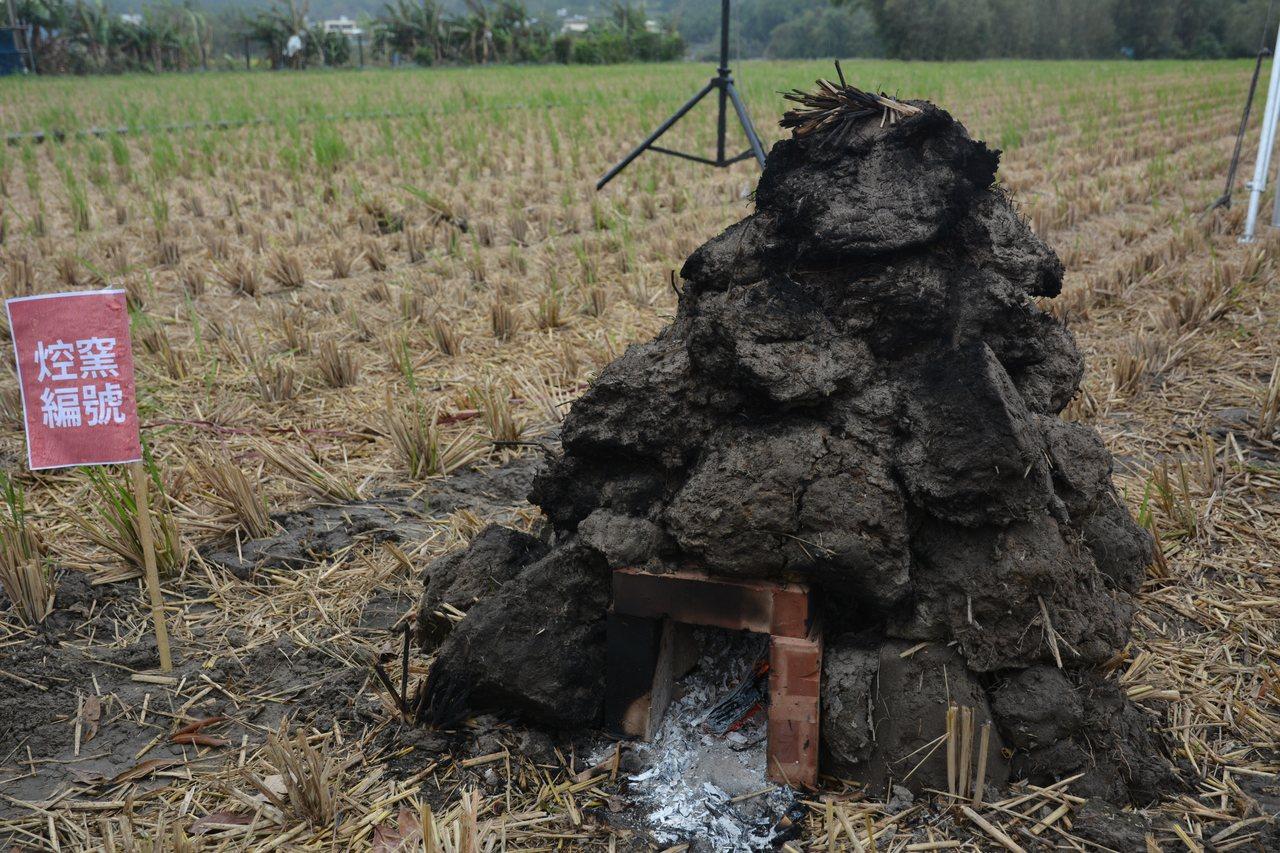 新竹市政府16日將在南隘國小附近農田舉行焢窯活動。記者林家琛/攝影