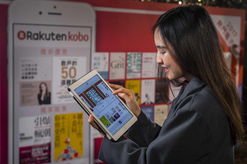 樂天Kobo公布2017年百大暢銷電子書排行榜,並加碼推出全館限時5折優惠。圖/...
