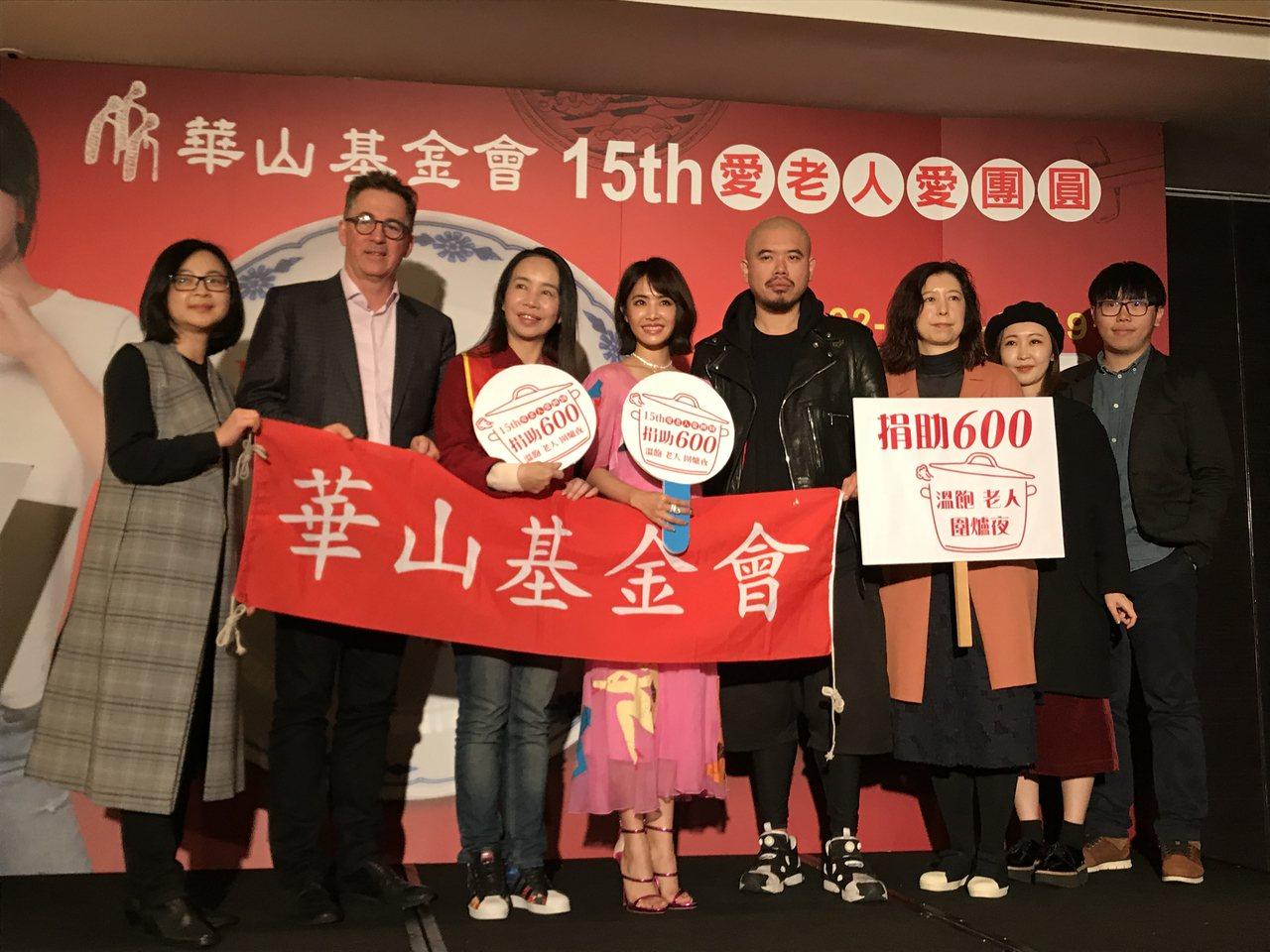 華山基金會邀請藝人蔡依林(中)擔任愛心大使。圖/華山基金會提供