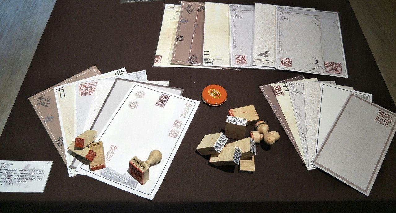 作品之二,學生利用篆刻技術設計信封與信紙。記者徐白櫻/翻攝