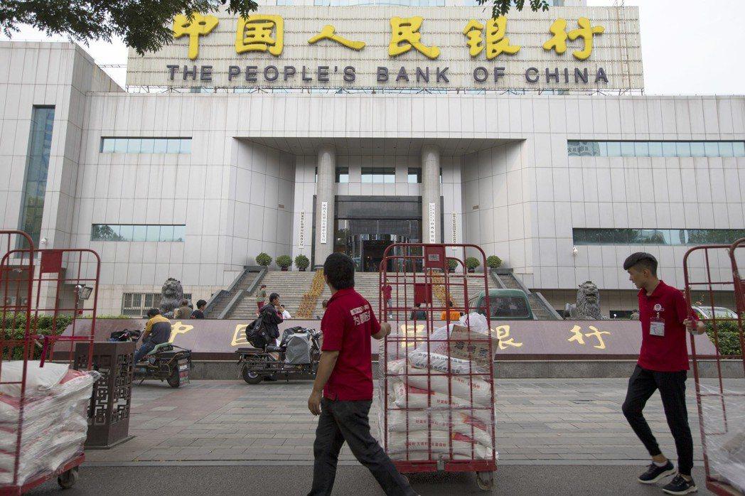 中國人民銀行。 (中新社)