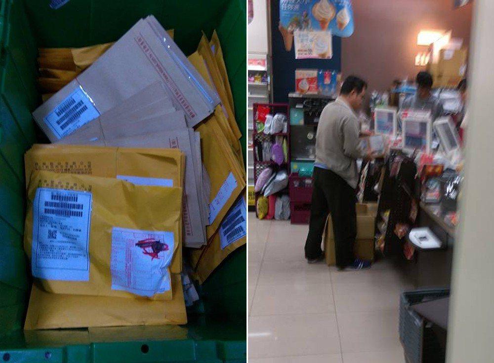超商門市人員抱怨有對夫妻頻頻「自寄自取」,讓他們得晚下班。 圖擷自爆料公社