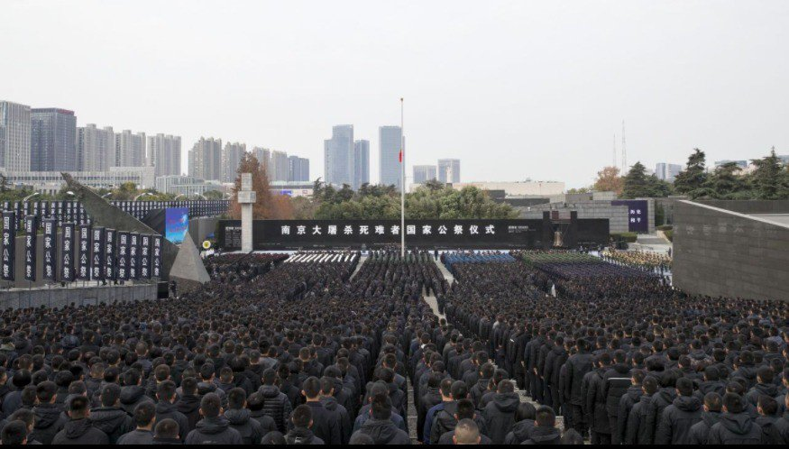 南京大屠殺80周年,大陸在「侵華日軍南京大屠殺遇難同胞紀念館」舉行「國家公祭」儀...