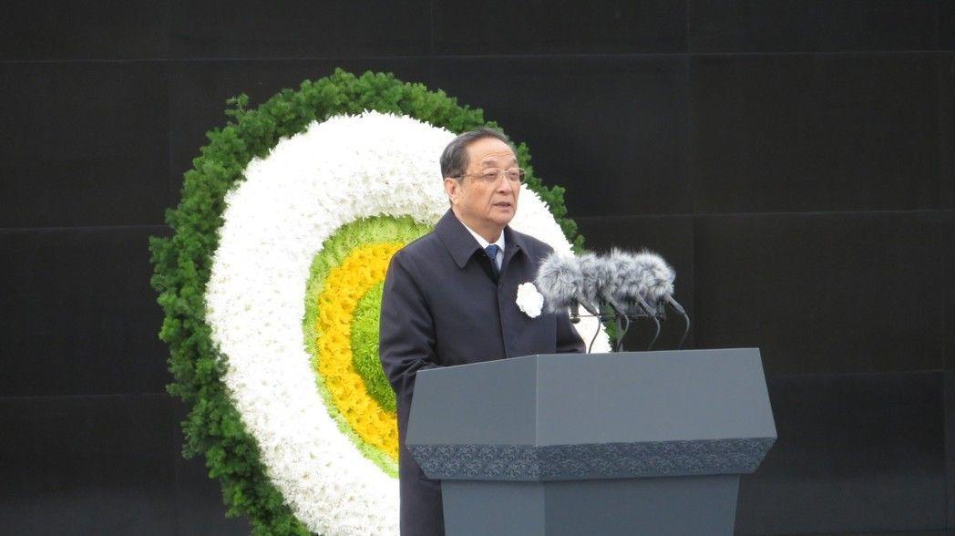 大陸國家主席習近平第二次出席「國家公祭」儀式,但未發表講話,而是由卸任中共中央政...