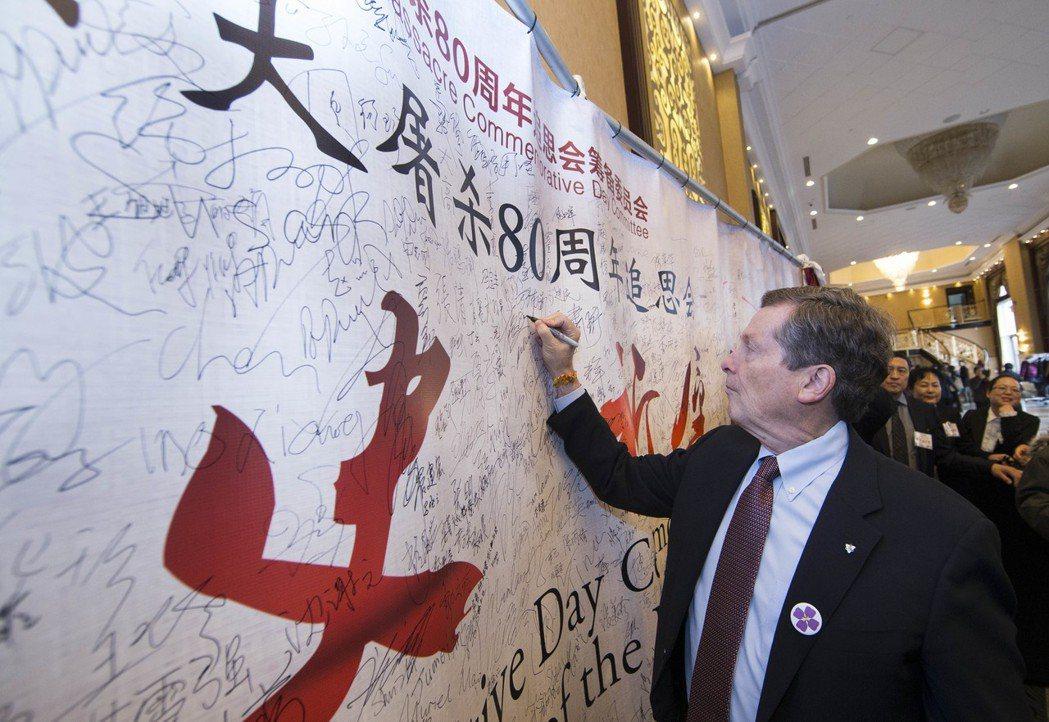 12月9日,加拿大多倫多舉行主題為「銘記歷史、祈願和平」的紀念南京大屠殺80週年...