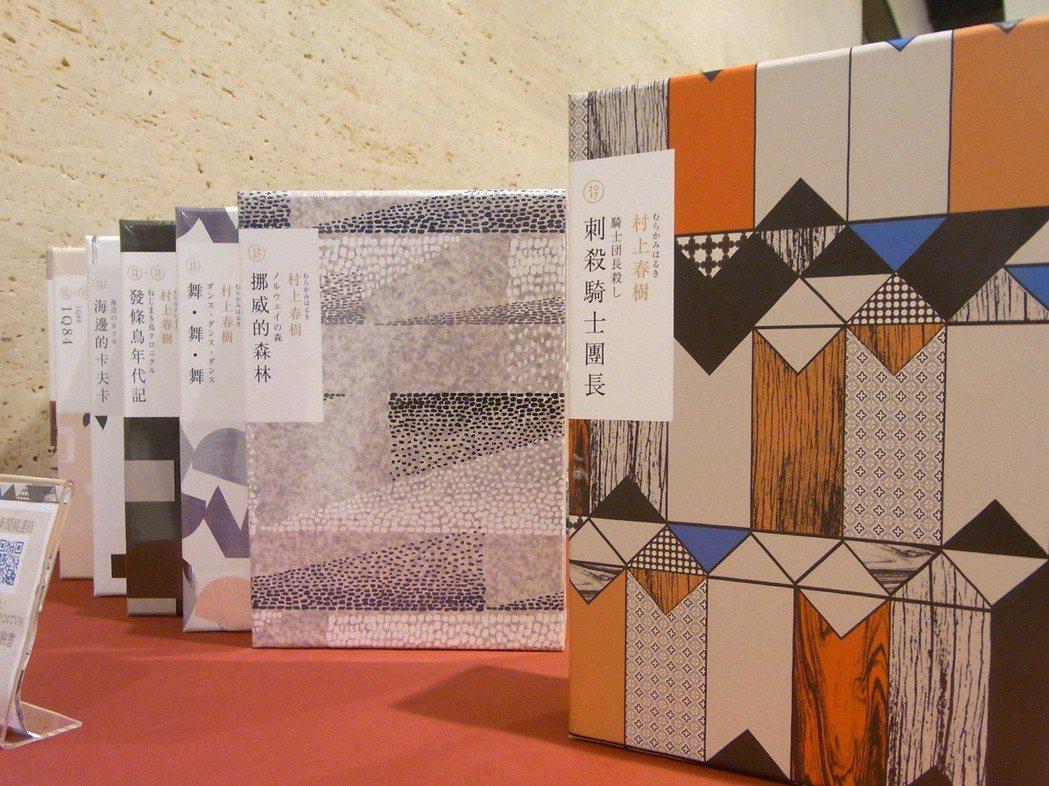 日本作家村上春樹今年推出長篇小說「刺殺騎士團長」。 中央社