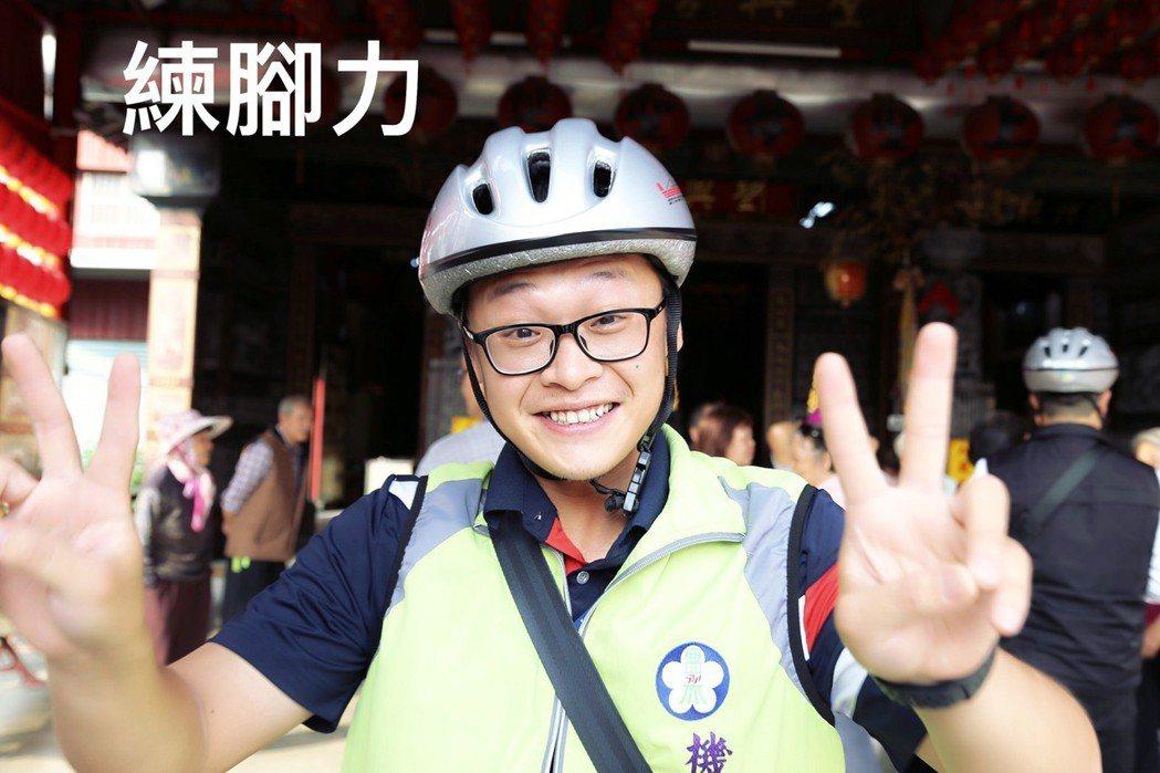 嘉義市長涂醒哲的機要秘書林耿瑋,另一個身分是臉書社團「嘉義新鮮事」管理人,七年級...