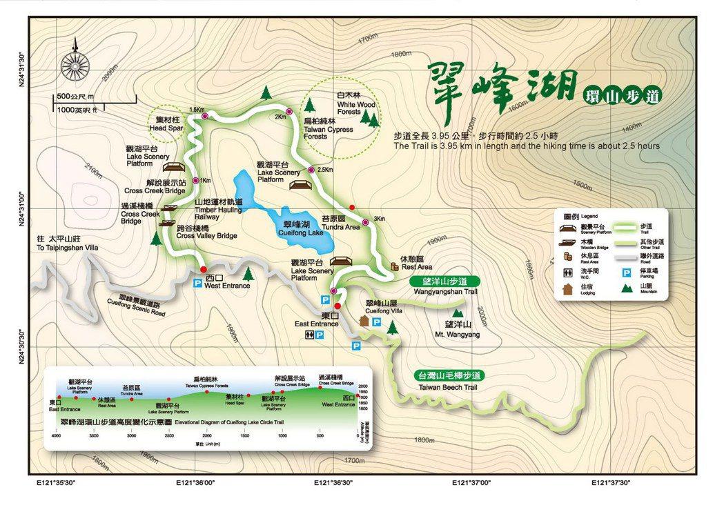 羅東林管處提供翠峰湖地圖供遊客參考。圖/羅東林管處提供