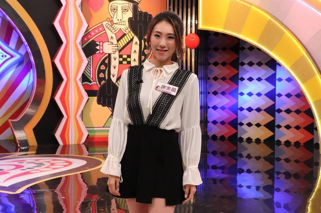 謝金晶上節目聊到跨年表演,和謝金燕各擅不同坦次,若有機會,她期待兩人同台。圖/中