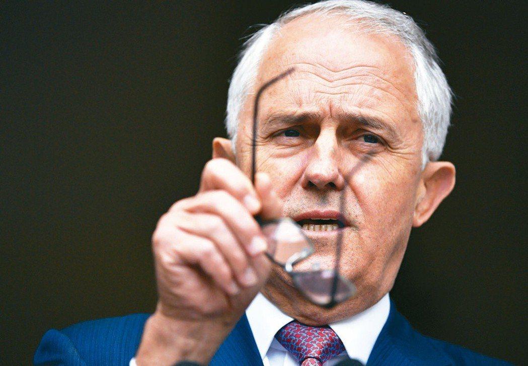 澳洲總理滕博爾搬出孫女,澄清自己絕對沒有反華。 (美聯社)