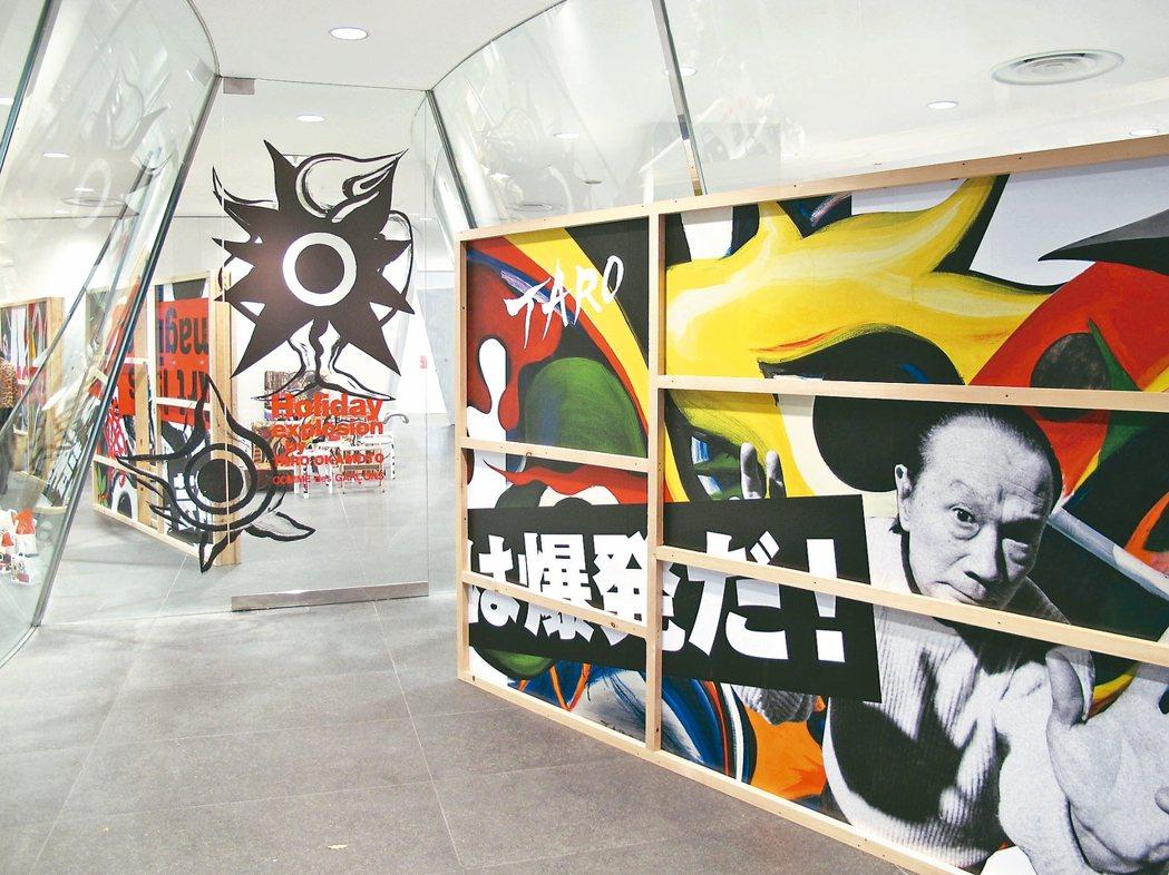 川久保玲每一次跟藝術家跨界結合是時尚界不可忽視的焦點。 圖/陳岳夫