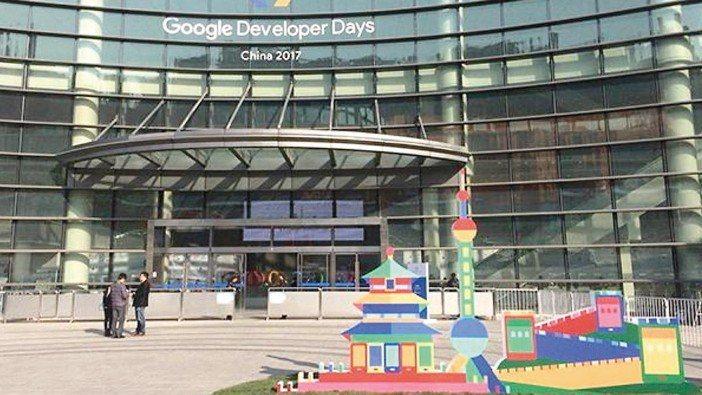 谷歌宣布已在北京成立谷歌AI中國中心。圖為在上海舉行的谷歌開發者大會會場。 ...