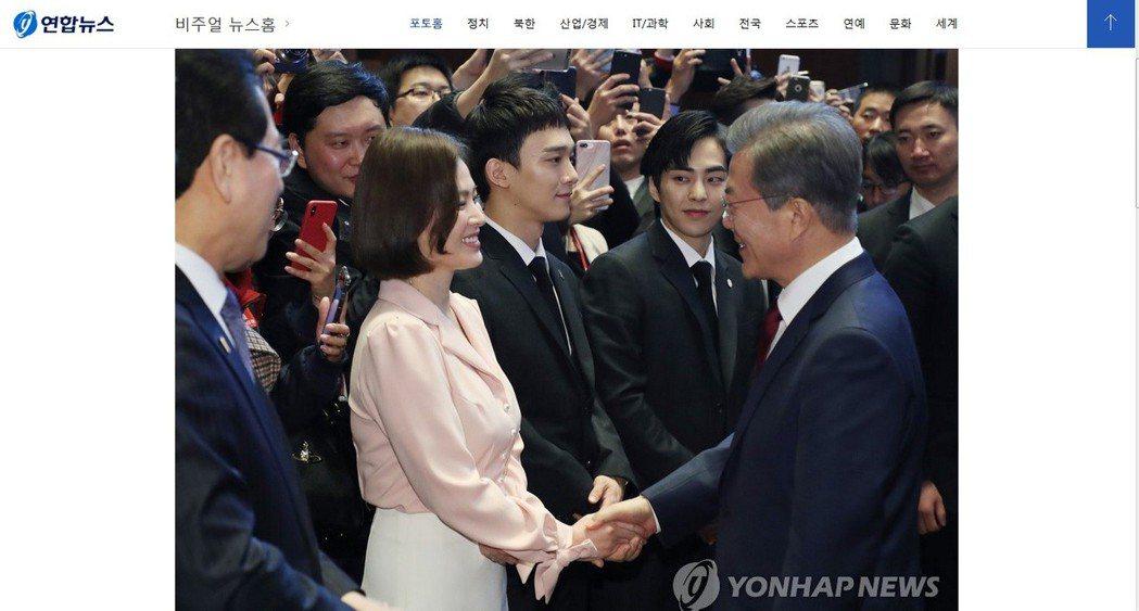 南韓總統文在寅(右)會見宋慧喬(左)。 圖/擷自韓聯社網站
