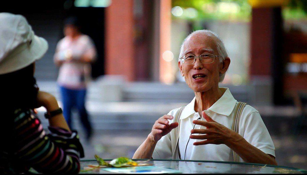 為紀念詩人余光中,公視將播出紀錄片「他們在島嶼寫作-逍遙遊」,一覽余光中文學創作
