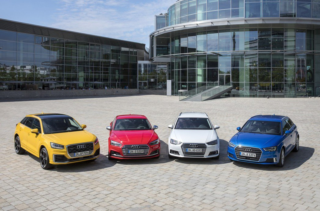 Audi 提供