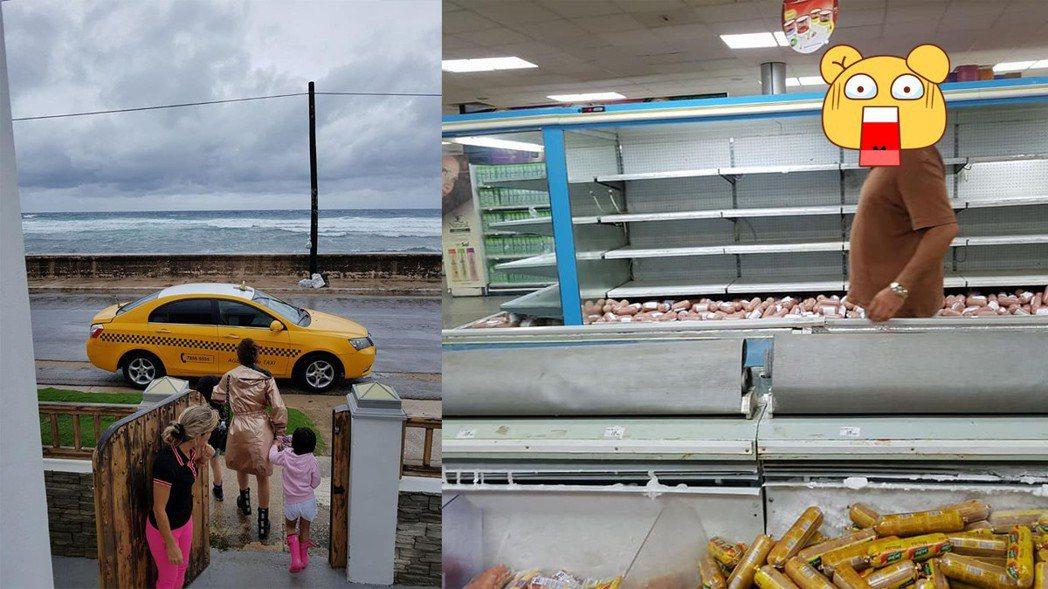 浩子到超市,卻發現東西很少。圖/擷自臉書