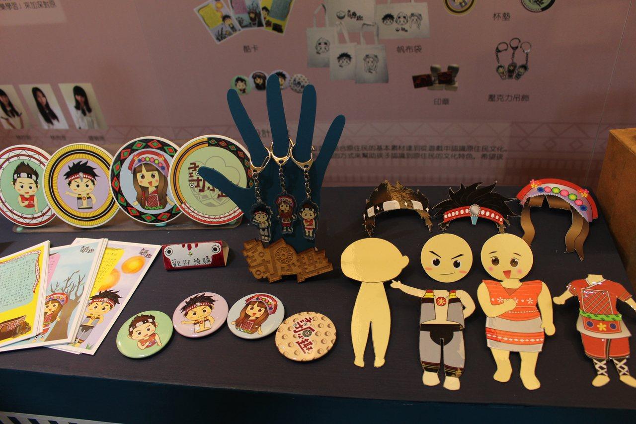 學生運用學住民故事,設計出適合7至10歲的孩子了解原住民文化,並達到快樂學習效果...